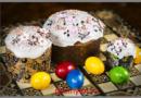 Рецепт кулича пасхального на праздник Пасхи – как приготовить вкусно в домашних условиях