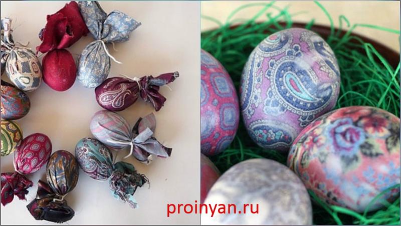яйца крашенные в шелке фото