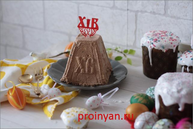 пасха из творога с шоколадом